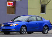 saturn ion quad-14059