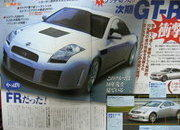 nissan skyline gt-r preview-90056