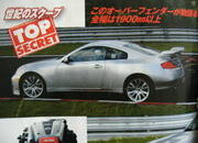 nissan skyline gt-r preview-90071