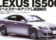 lexus is500 preview-93710