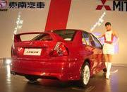 beijing motor show - first days gallery-114598