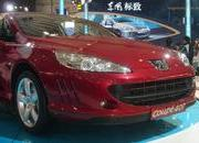beijing motor show - first days gallery-114604