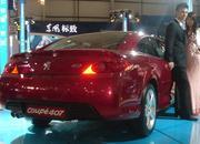 beijing motor show - first days gallery-114607