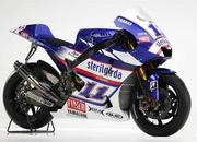 tech 3 yamaha reveals ben spies 8217 motogp bike-331339