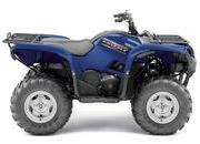 yamaha grizzly 550 eps 500 eps se-460945