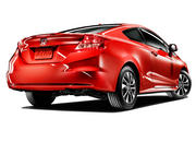 honda civic coupe-484668